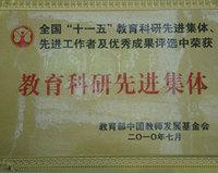 东溪黄猫小学开展校际间教学研讨